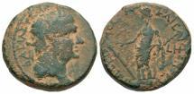 Ancient Coins - Herodian Kingdom. Agrippa I. Caesarea Maritima. Æ 19 mm. RARE.