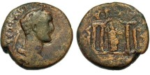 Ancient Coins - Sepphoris. Trajan. Tyche Within Temple.
