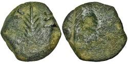 Ancient Coins - Porcius Festus. Procurator Under Nero. Prutah. BROCKAGE.