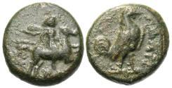 Ancient Coins - Troas, Dardanos. Æ 11 mm. Horseman / Rooster.