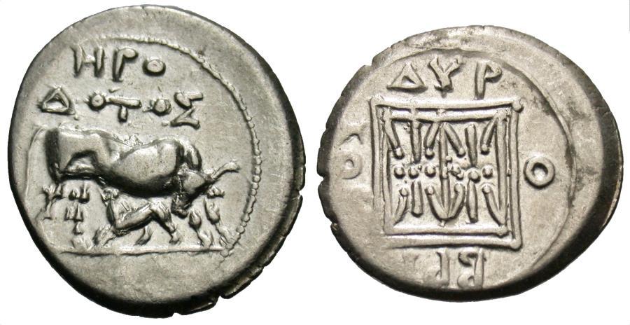 Ancient Coins - Illyria, Dyrrhachion. AR Drachm. Cow / Double Stellate Pattern.