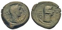 Roman Egypt, Alexandria. Athribites Nome. Hadrian. Æ Obol. Egyptian Pharoah. RARE.