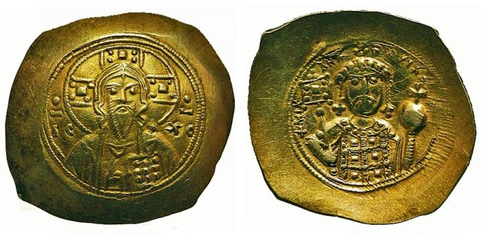 Ancient Coins - Michael VII, Ducas. Electrum Histamenon Nomisma.