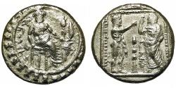 Ancient Coins - Cilicia, Tarsos. Stater. Satrap Datames.