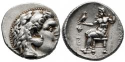 Ancient Coins - Kings of Macedon. Alexander III - The Great. AR Tetradrachm. VERY RARE.