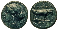 Ancient Coins - Aiolis, Boione. Æ 11 mm. Lovely Example.