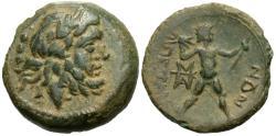 Ancient Coins - Bruttium, Petelia. Æ Quadrans. Zeus.