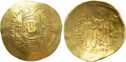 Ancient Coins - Byzantine Empire. Maurice Tiberius. AV Solidus. Unique Concave Shape!