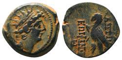Ancient Coins - Seleukid Kingdom. Antiochos VIII Epiphanes (Grypos). Æ 18 mm.