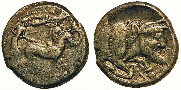 Ancient Coins - Sicily, Gela. Tetradrachm. Charioteer/Man-Headed Bull