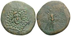 Ancient Coins - Pontos, Amisos. Time of Mithradates VI. Æ 25 mm.  Choice For Type.