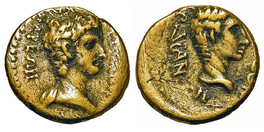 Ancient Coins - Lydia, Sardis. Germanicus and Drusus. Rare.