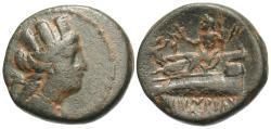Ancient Coins - Phoenicia, Arados. Æ 20 mm. Tyche / Poseidon on Prow.