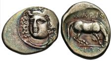 Ancient Coins - Thessaly, Larissa. AR Drachm. A Flan With Character!