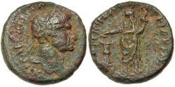 Ancient Coins - Samaria, Caesarea Maritima. Trajan. Æ 25 mm. Emperor Sacrificing.
