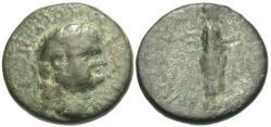 Ancient Coins - Aeolis, Aigai. Vespasian. Æ 16 mm. Rare.