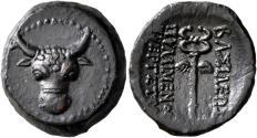 Ancient Coins - Kings Of Paphlagonia. Pylaimenes II/III Euergetes. Æ 18 mm. Superb.