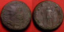Ancient Coins - POSTUMUS AE radiate double sestertius. Virtus standing. Overstruck on a Maximinus I sestertius with Salus seated.
