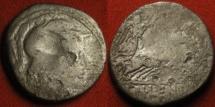 Ancient Coins - Gnaeus Cornelius Lentulus Clodianus AR silver denarius. 88 BC. Helmeted bust of Mars, Victory in biga. Three 'al marco' weight adjustment marks