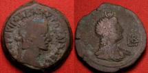 Ancient Coins - GALBA AE diobol. Alexandria, Egypt. Isis wearing crown of Uraei. Very rare.