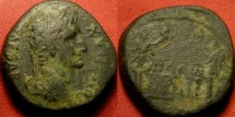 Ancient Coins - AUGUSTUS AE as. Lugdunum mint, 10 BC or so. The Altar at Lugdunum