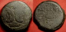 Ancient Coins - S AFRANIUS AE as. Struck circa 150 BC. Head of Janus I above, prow of ship right.