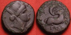 Ancient Coins - ANTIOCH, under the Romans. Legate Silanus. Ram leaping, star behind. Depicting the 'Star of Bethlehem'.