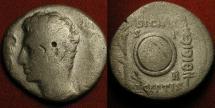 Ancient Coins - AUGUSTUS AR silver denarius. Shield between eagle and standard, Colonia Patricia mint.