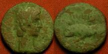 Ancient Coins - AUGUSTUS AE quadrans. Lugdunum series, Bull butting left. Rare.