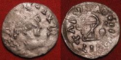World Coins - GEPIDS AR silver quarter siliqua. Migration period. Struck in the name of Anastasius, INVICTA RVMANI around monogram of Theoderic.