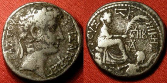 Ancient Coins - AUGUSTUS AR Tetradrachm, Struck in Antioch. Tyche , with river god Orontes. Fine