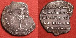 Ancient Coins - NICEPHORUS II AR silver miliaresion. 963-969 AD. Legend in five lines.