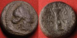 Ancient Coins - PRUSIAS I CHLOROS AE 17mm. Kings of Bithynia, 230-182 BC. Apollo, bow & quiver.