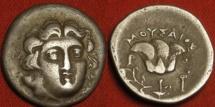 Ancient Coins - CARIA AR silver drachm. Lycian League 'Pseudo-Rhodian' type, 190-170 BC. Head of Helios, Rhodian Rose