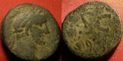 Ancient Coins - ANTONINUS PIUS AE 21mm 'as'. Antioch. SC in laurel wreath