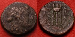 Ancient Coins - ANTIOCHUS II THEOS AE 17mm. Sardeis. Apollo, tripod