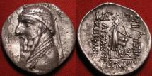 Ancient Coins - MITHRADATES II AR silver drachm. King of the PARTHIANS, 123-88BC. No head-dress