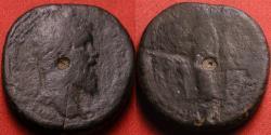 Ancient Coins - DIDIUS JULIANUS AE sestertius. CONCORDIA MILIT, Concordia standing, holding standards.