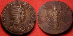 Ancient Coins - JULIA DOMNA AE orichalcum sestertius. IVNO, Juno standing, peacock beside. 213 AD. Rare.