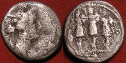 Ancient Coins - FAUSTUS CORNELIUS SULLA AR silver denarius. Three military trophies, celebrating Pompey's victories on all three continents. Scarce.