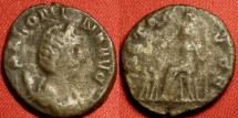 Ancient Coins - SALONINA billon antoninianus. Rome mint. PIETAS AVGG, Pietas seated, three children around her.