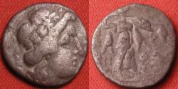 Ancient Coins - THESSALY. THESSALIAN CONFEDERACY AR silver drachm. Laureate bust of Apollo, Athena Itonia brandishing spear & shield. Very Fine