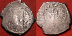 Ancient Coins - HERACLIUS & HERACLIUS CONSTANTINE AR silver hexagram. Cross potent on steps. Struck 615 or later, chiefly on confiscated Church plate.