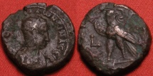 Ancient Coins - SALONINA billon tetradrachm. Alexandria mint. Eagle standing.