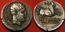 Ancient Coins - OSCA, SPAIN, AR silver denarius. Horseman galloping right, holding spear. Attractive.