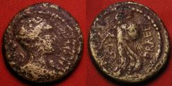 Ancient Coins - JULIUS CAESAR AE dupondius. Bust of Victory, Minerva standing, holding trophy & shield. Struck 45 BC, to commemorate Caesar's victory over the Pompeians.