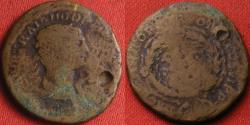 Ancient Coins - TRAJAN AE radiate orichalcum quadrans. Struck at Rome, or Commagene/Cyprus/Antioch for use in the East. 3.5 grams