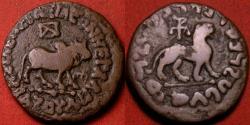 Ancient Coins - AZES II AE hexachalkon. Indo Scythians. Humped Bull, Lion. Bilingual Greek.Kharoshthi legend.