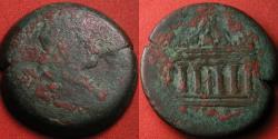 Ancient Coins - ANTONINUS PIUS AE drachm. Alexandria. Hexastyle altar of Agathodaimon. Scarce.