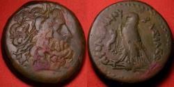 Ancient Coins - PTOLEMY IV PHILOPATOR AE 42mm drachm. Alexandria, Egypt. Eagle on thunderbolt. 66.5 grams.